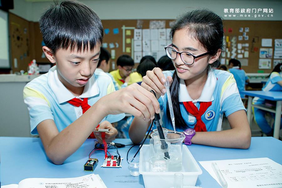 新华网:浙江省推进践行教育现代化 为学校注入新活力