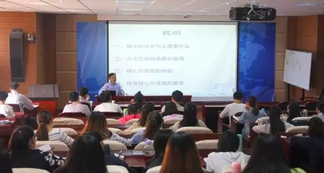 """中国教育报:浙江打出思政育人""""组合拳"""""""