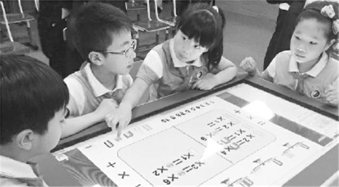"""人民政协报:教育现代化的杭州上城""""启示录"""""""