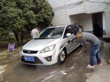 """松阳职业中专:校园""""一层不染洗车吧""""开业"""