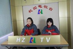 """洪塘中学""""hztv""""开播了"""