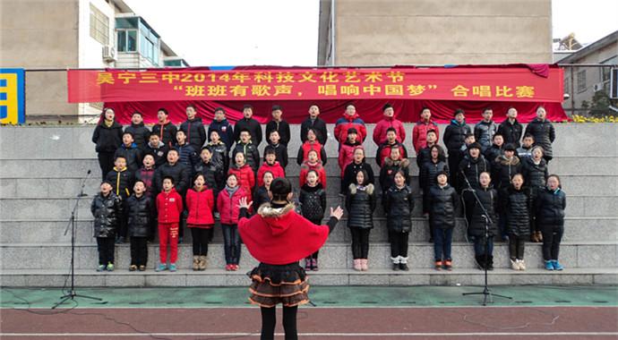 班班唱响励志歌 生生点燃中国梦