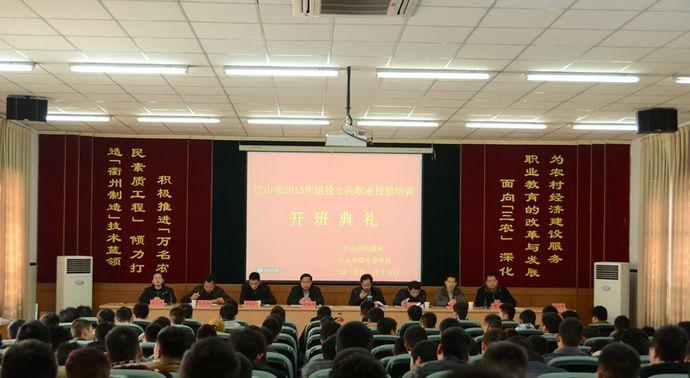 江山市退役军人职业技能教育培训班在江山中专