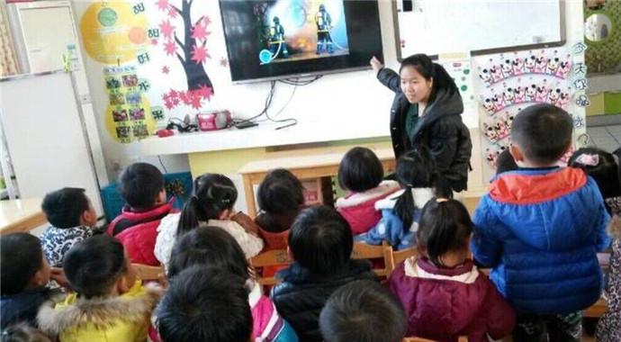 仙湖幼儿园开学第一课:安全伴我行