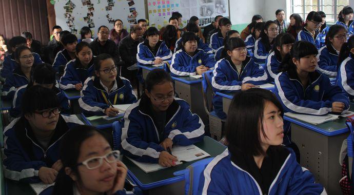 龙游县2015年学前教育大专班招生会议在县职校举