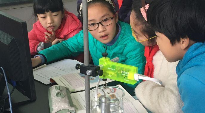 """龙游县实验小学正式启用""""数字化""""实验室"""