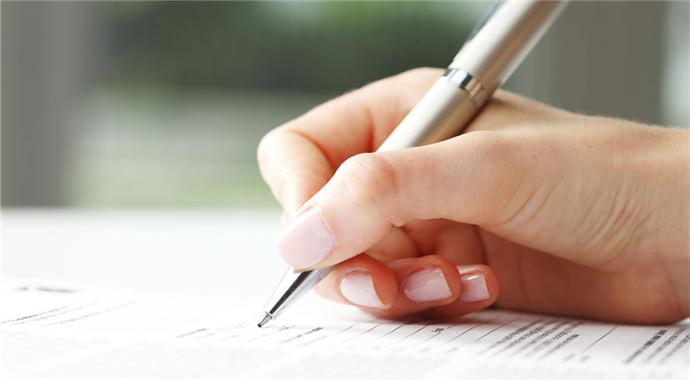 2015年高校招生职业技能考试报名工作开始啦!