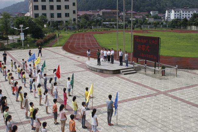 """上海大学""""成长助跑""""夏令营在安吉开营"""