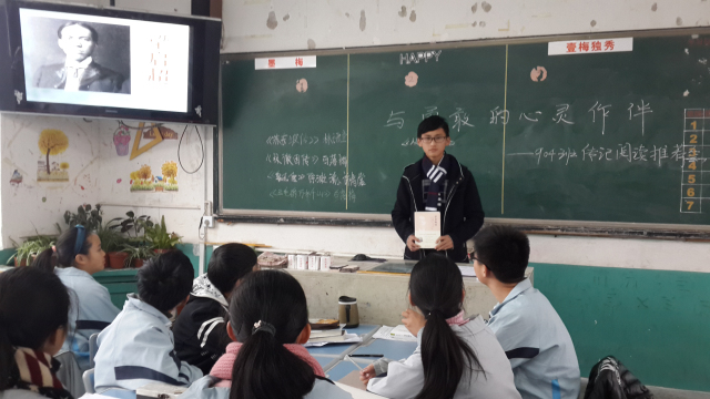 安城中学:与勇敢的心灵作伴