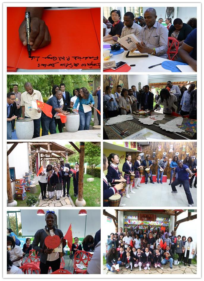秋滨小学迎来非洲22国记者朋友