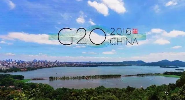 "<b>全省中小学将开展""G20与你我他""主题活动</b>"