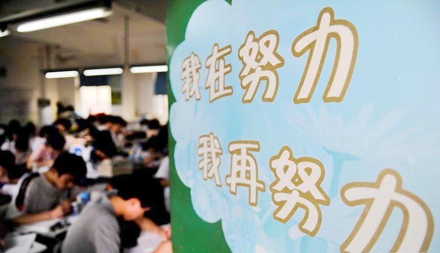 教育部:严禁高校自主招生招收艺术体育特长生