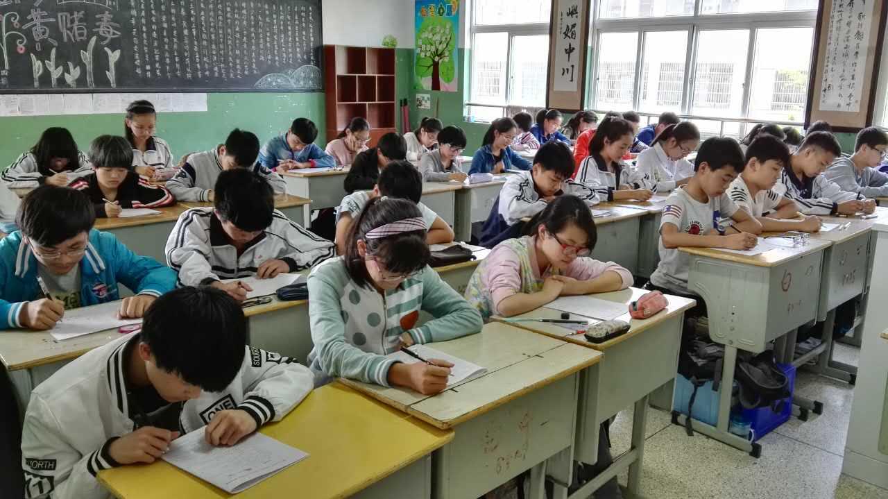 """""""三生""""教育,阳光成长"""