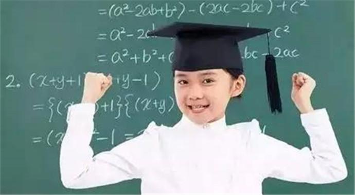 """22所学校获评""""浙江省健康促进学校"""""""