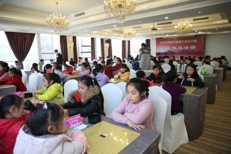 浙江省青少年五子棋冠军赛总决赛在安吉举行
