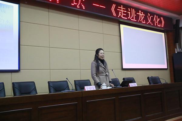 经典诵读者杨敏和玉环县中等职技校师生分