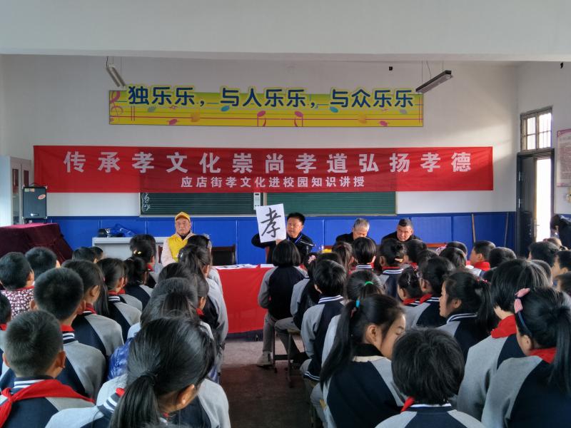 传承民俗文化  诸暨市孟子小学在行动
