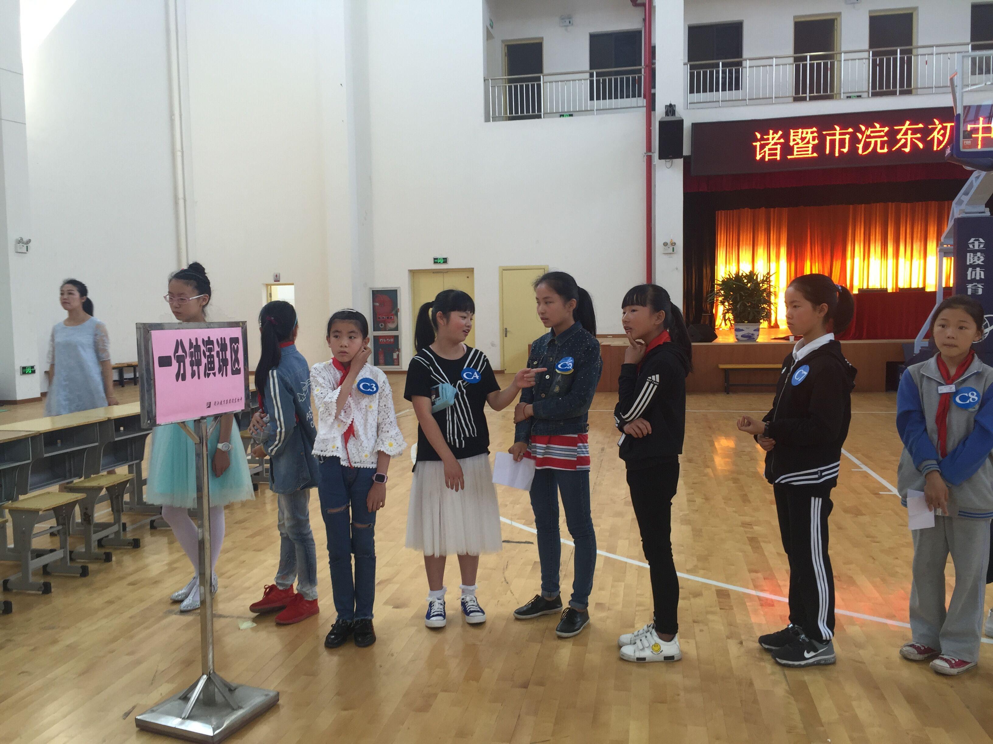 诸暨市第七届中小学阅读文化节点燃阅读热情
