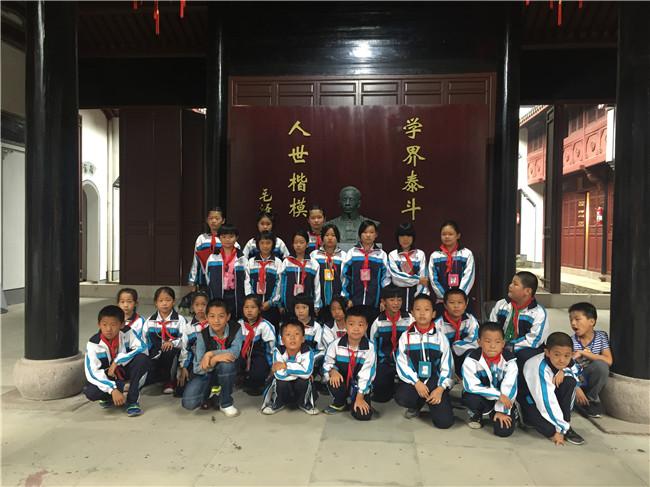 东白湖镇小:走进蔡元培故居,接受爱国主义教