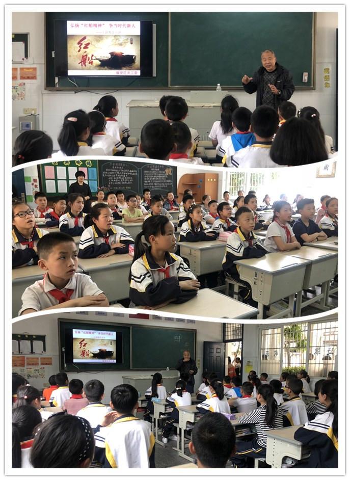 玲珑街道成校组织开展辖区青少年主题教育宣讲活动