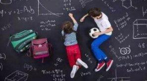 惊呆了!教育支出竟占家庭收入40%以上?!钱都