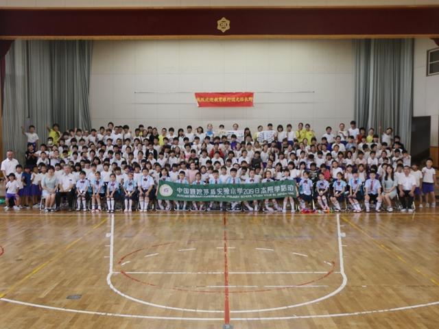 濮院茅盾实验小学组织学生赴日本游学