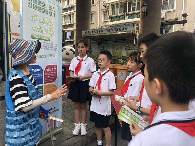 杭州长江实验小学少先队员走进社区开展垃圾分类宣传实践活动