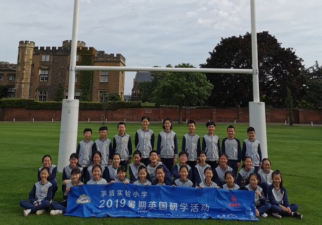 茅盾实验小学举行英伦文化国际研学体验之行