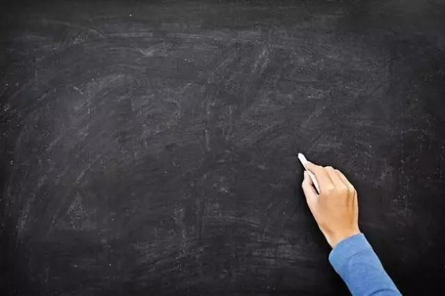 教育部《中小学教师实施教育惩戒规则(征求意