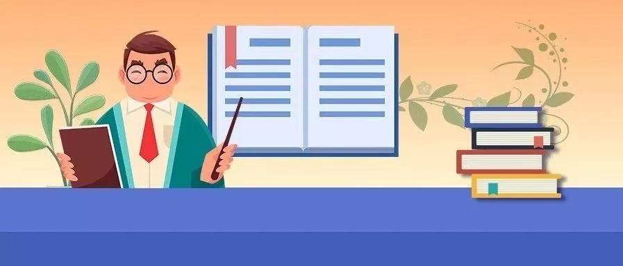 教育部:取消初中学业水平考试大纲!学什么,