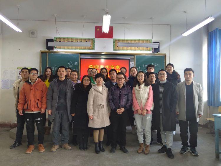 跨越万里的语文教研活动——我在新疆乌什听评