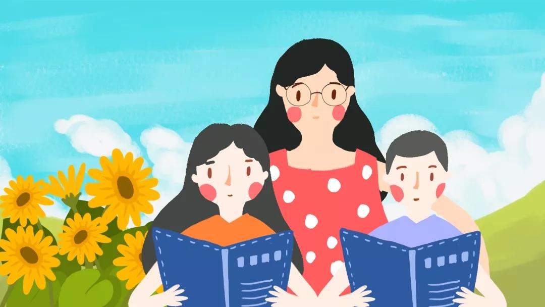 <b>重磅!中办国办发文:减轻中小学教师负担,这样办!</b>