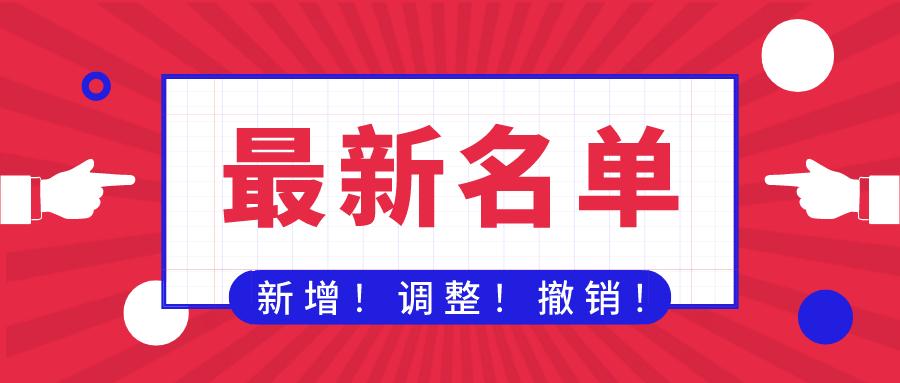 <b>浙江高校80多个本科专业有变动!速看~</b>