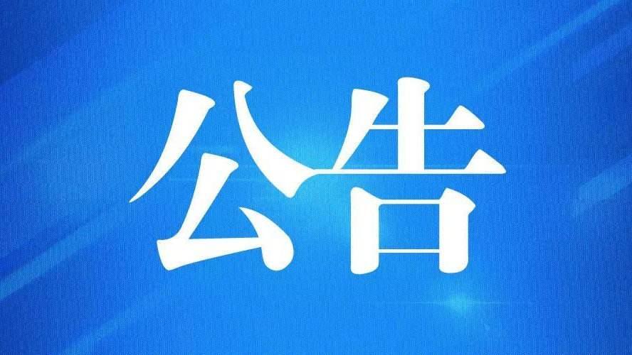 浙江省直房地产服务有限公司关于浙江教育报刊总社学生刊物分发配送服务项目